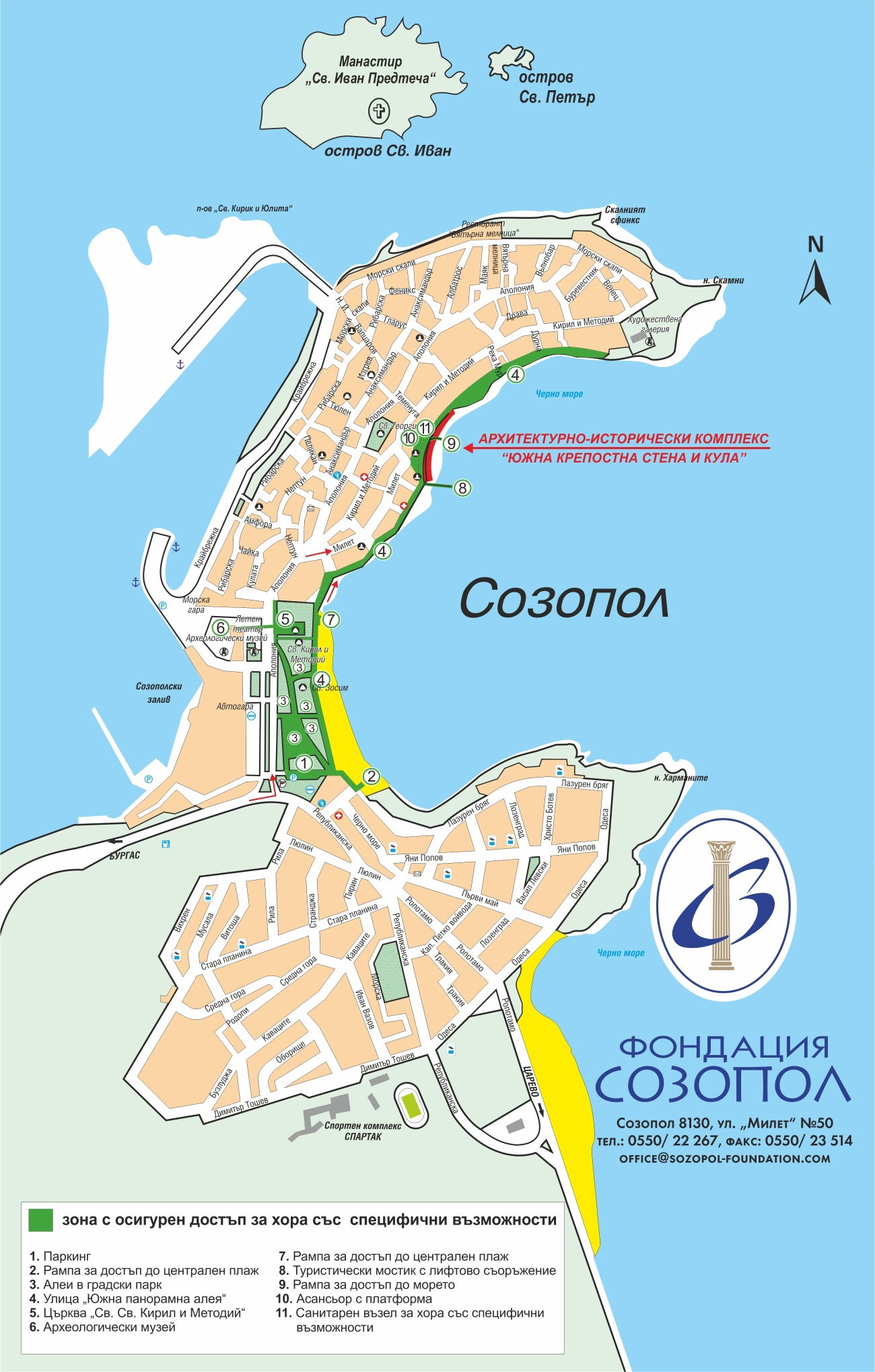 Map of the town of Sozopol