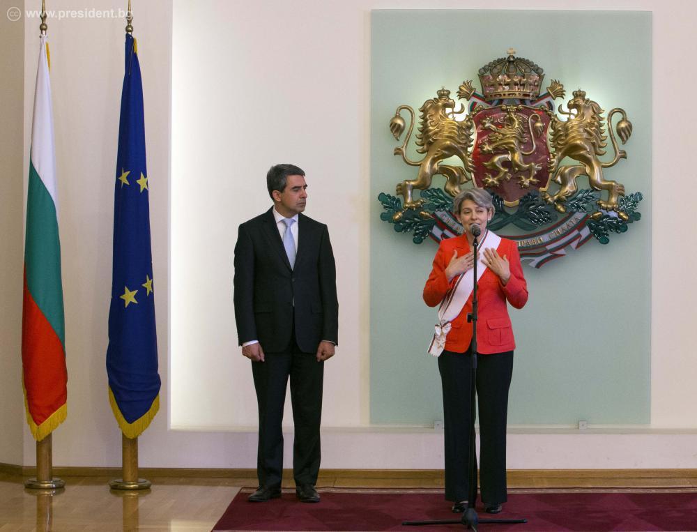 Г-жа Ирина Бокова изказва своята благодарност