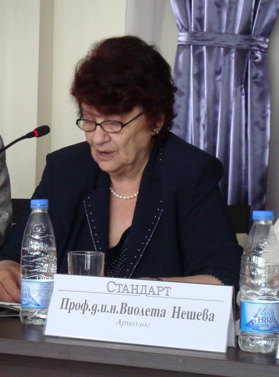 Проф. д.и.н. Виолета Нешева