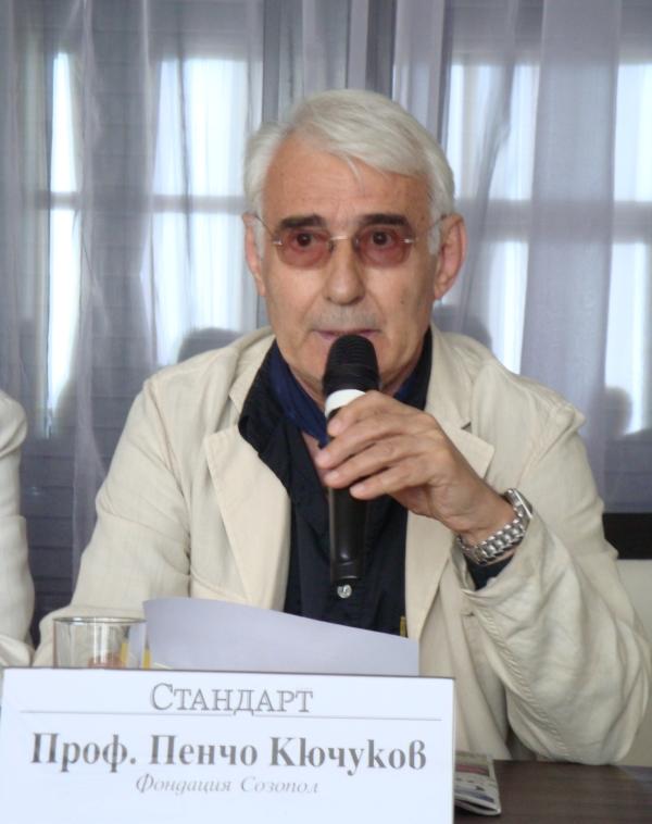 Проф. Пенчо Кючуков