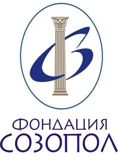 "Фондация ""Созопол"""