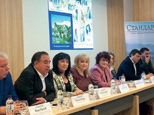 Business presidium. Next to Ms. Slavka Bozukova is Prof. Dr. of History Violeta Nesheva
