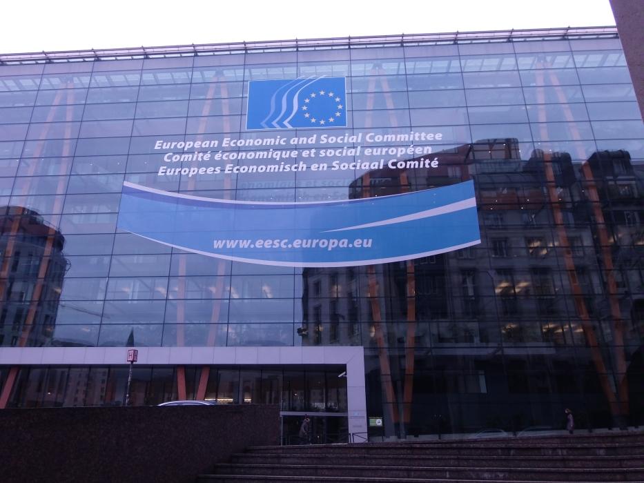 Европейският икономически и социален комитет, в чиято сграда се проведе конференцията