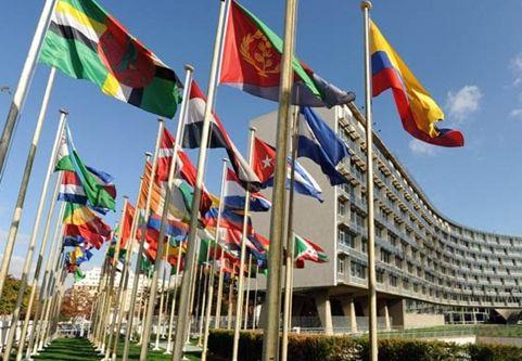 Das Gebäude der Organisation der Vereinten Nationen für Bildung, Wissenschaft und Kultur (UNESCO) in Paris
