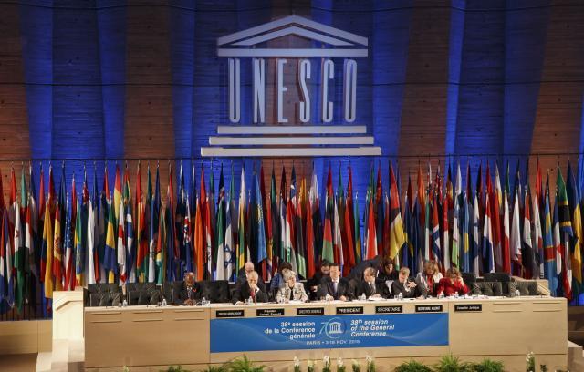 Der Sitzungssaal, in dem die 38. Tagung der Generalkonferenz der Organisation der Vereinten Nationen fur Bildung, Wissenschaft und Kultur (UNESCO) stattfindet