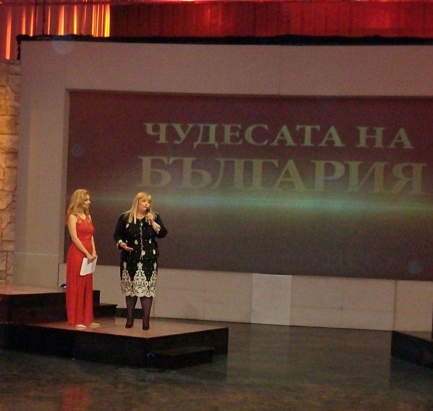 Г-жа Славка Бозукова при откриването на церемонията