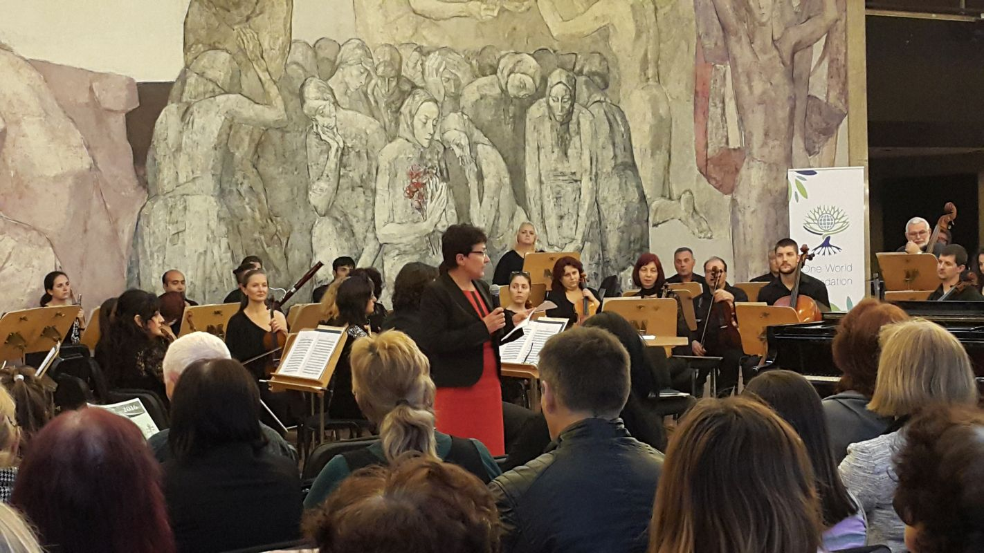 Г-жа Мария Донска, Главен секретар на Националната комисия  на Република България за ЮНЕСКО